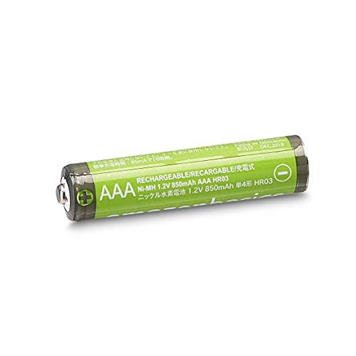 AmazonBasics Vorgeladene Ni-MH AAA-Akkus – Akkubatterien, 500 Zyklen (typisch 850mAh, minimal 800mAh), 4Stck (Design kann von Darstellung abweichen) - 3