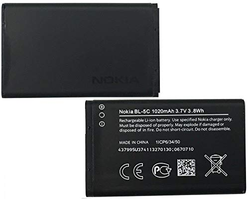 Nokia BL5C Akku für Nokia 6230/6230i/6600/7610/6680