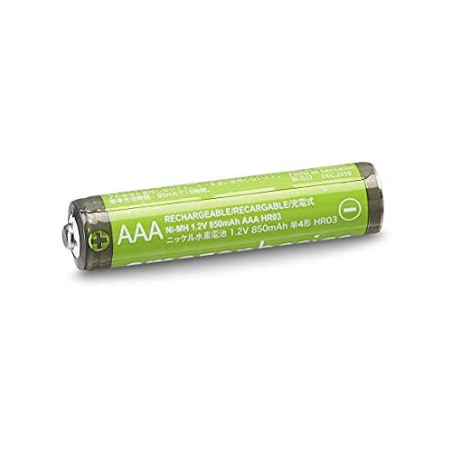 AmazonBasics Vorgeladene Ni-MH AAA-Akkus – Akkubatterien, 500 Zyklen (typisch 850mAh, minimal 800mAh), 8Stck (Design kann von Darstellung abweichen) - 3